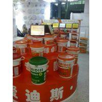 华北爱迪斯防水单组份高弹性聚合物丙烯酸防水涂料