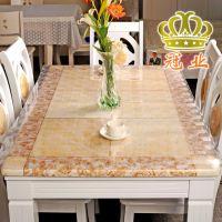 包邮龙塑防水防油桌布透明软玻璃塑料pvc餐桌布桌垫免洗垫水晶板