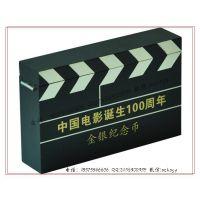 厂家设计定做中国电影100年金银纪念币盒 黑色金银纪念币包装盒