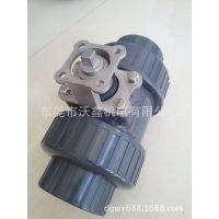 河南阀门厂家专用PVC球阀支架图片
