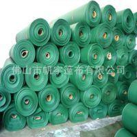 佛山供应四川泸州pvc绿色涂塑防水帆布可拼接加工后销售