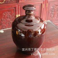 10斤装封坛原浆 宜兴陶瓷酒瓶 高档酒瓶带锁扣