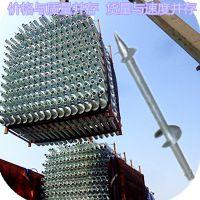 地钻园林大棚支架路灯支架太阳能预埋件螺旋地桩热镀锌塑料配件