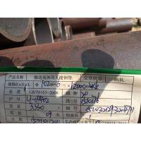 山东聊城现货销售大口径薄壁管道用钢管¥20#219*8无缝管¥#热轧钢管厂家15006370822