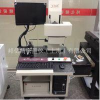 邦亿RC100C轮廓度测量仪 轮廓分析仪 齿形轮廓 打印报告分析仪 包邮