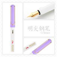 法国毕加索600七彩系列明尖学生练字钢笔新款正品热销矫正握笔姿