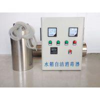 二次水箱(水池)消毒杀菌用水箱自洁消毒杀菌器
