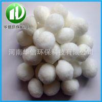 【厂家直销】一公斤改性纤维球填料滤料硝化毛球过滤棉生化培菌球