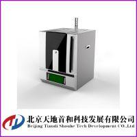 XL-6型智能型马弗炉 一体化高温炉 实验室用电阻炉生产厂家 天地首和煤炭行业设备