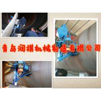塔筒外壁除锈机-钢管抛丸机-大小钢管除锈机-青岛润祺