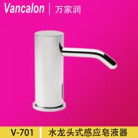 批发万家润水龙头式台面全自动电子感应皂液器