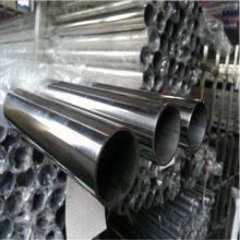 供应304不锈钢材质价格/304方管80*80*3.5,多少钱一支!