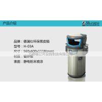铝合金果皮箱|组合垃圾桶|双桶果皮箱|超大容量