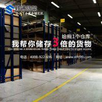 绍兴仓储模具架定做找胜通货架专业品质