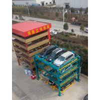 河南南阳智能停车设备生产制造海鑫立体车库