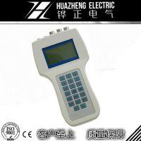 铧正厂家直销 单相手持式电能表现场校验仪 HZDCY-S1电能表现场校验仪