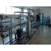 路得分质供水设备|临汾水处理|农村水处理系统