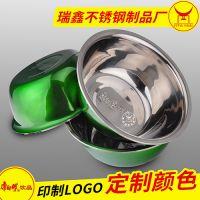 供应企业品牌推广定做广告宣传小礼品调料缸 彩色不锈钢调料缸