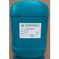 电路板油污清洗剂 环保型线路板去污水 净彻铝基板污垢怎么清洗干净