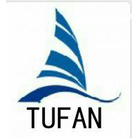 图范(上海)国际贸易有限公司