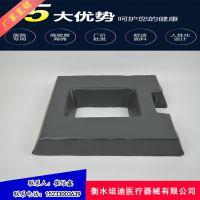 俯卧体位垫 防压疮形成 培迪专业供应 各种体位垫 批发价
