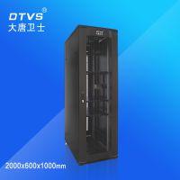 供应浙江舟山 大唐卫士T1-6042 服务器网络机柜42U 加厚19英寸标准2米机柜