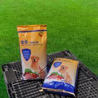 批发零售犬粮,全乐厂家生产销售天然成犬粮