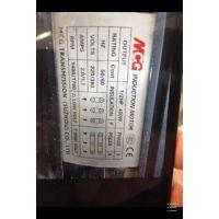 GV28/0.2KW/0.4KW/MCG(铭椿)旋转火锅专用减速电机