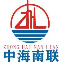 供应上海石化3#航空煤油