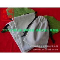 供应束口绒布袋 彩色绒布袋 印刷LOOG绒布袋