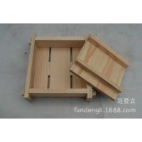 木盒定做 木制豆腐模具 大木盒 zakka 大小规格木盒可定做 木制品