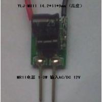 新款MR11 LED驱动电源3W 12V AC DC供电MR11射灯LED恒流源
