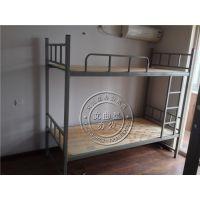 批发职工双层床高低床上下床上下铺双层床工地床公寓床