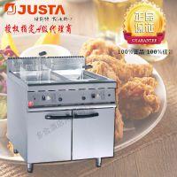 正品JUSTA佳斯特ZH-TC×2商用双缸双筛电炸炉连柜座i不锈钢电炸锅