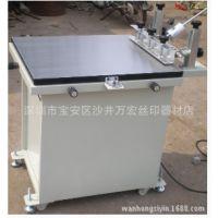 吸气手印机/精密手动丝印机/平面手动印刷机【特价产品】