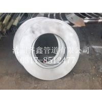 河北专业补强圈生产实体厂家,高质量,高信誉