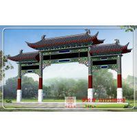 长春园林建筑模型制作-古建斗拱制作-古建筑彩画施工
