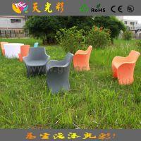 现代风格发光桌子 彩色塑料餐桌 咖啡厅桌椅沙发 彩色桌椅家具