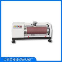 橡胶类检测仪器 辊筒磨耗机 耐磨试验机 输送带磨耗机