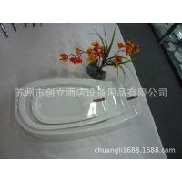 餐具批发 苏州酒店用品 出口瓷 2014新款瓷 航母盘