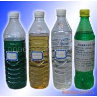 供应代替电镀的环保型表面合金催化液|真空电镀工艺