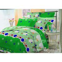 100%涤纶化纤面料  床单布 印花布 家纺套件