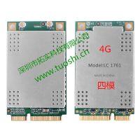 4G模块 4G路由 4G联通电信移动四模 4G-CPE 4G监控 FDD模块TD模块