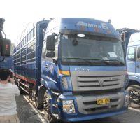 广东二手货车2010年欧曼前四后八13.6万元转让 厢式货车江西货车
