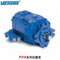 PVH074R01AA10B252000002001AB010A威格士泵