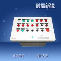 北京创福新锐 厂家供应 石油钻井平台操作台