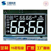 厂家供应车载冰箱LCD液晶屏 VA显示 家用电器显示屏 厂家批发