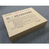 供应红日牌ML-1既燃式蜂窝高效煤饼