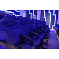 4D影院座椅设备/4D动感影院厂家 北京4D影院座椅厂家