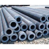 淮南热轧管、凯博钢管、45#热轧管